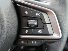 アイサイト・ツーリングアシスト搭載!「車線中央維持」の作動領域が従来の60km/h以上から0km/h以上の全車速へと拡大し、先行車追従操舵機能や後退時ブレーキも追加されております!