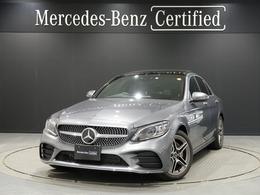 メルセデス・ベンツ Cクラス C200 4マチック ローレウス エディション (BSG搭載モデル) 4WD スポーツプラス・レーダーSP・Pルーフ