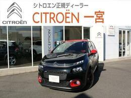 シトロエン C3 SHINE 認定中古車保証 ナビ ETC2.0 CD/DVDユニ