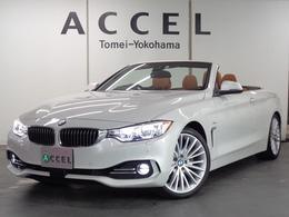 BMW 4シリーズカブリオレ 435i ラグジュアリー 本革 ACC 純正HDDナビ LED Bカメラ