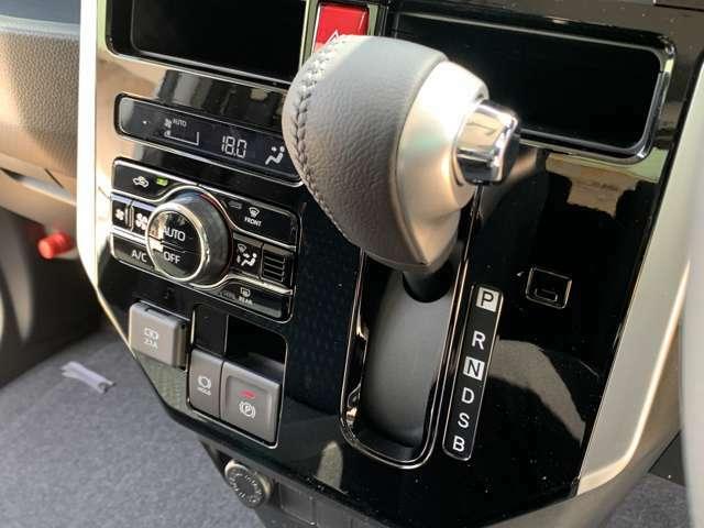【シフト】シフトも操作しやすく快適なドライブを楽しんでいただけます♪