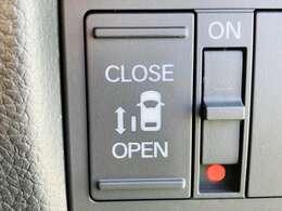【 パワースライドドア 】ワンタッチでスライドドアの電動開閉が可能です♪♪