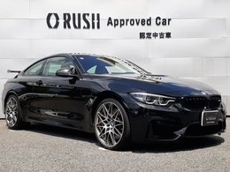 BMW M4クーペ コンペティション 6MT タンレザー OPカーボンウィング