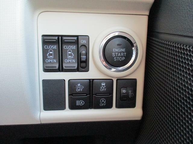 エンジンはボタンひとつでスマートに始動できます。スライドドアは左右十電動。運転席のスイッチでも開閉でき便利です。