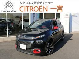 シトロエン C3 SHINE 認定中古車保証 ガラスルーフ付