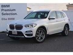 BMW X3 の中古車 xドライブ20d xライン ディーゼルターボ 4WD 大阪府堺市中区 508.0万円