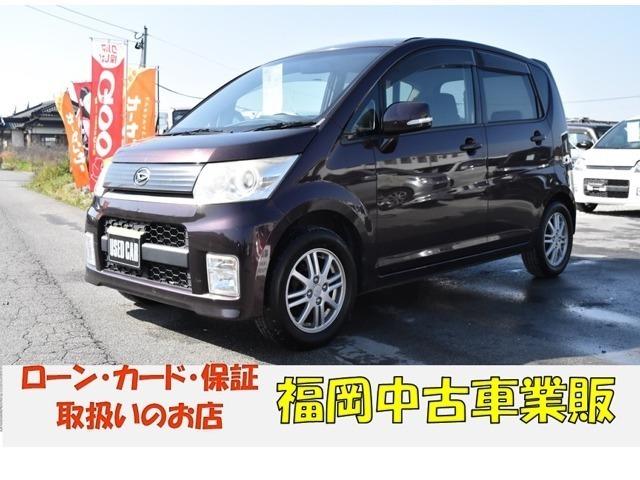 お支払い総額145000円(お支払い総額に車検費用リサイク料金は含まれます)