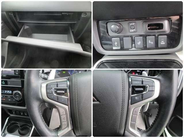 上段のスイッチはシフトレバー前方インパネにございます☆ステアリングヒーター・車両後方検知警報システムスイッチ等☆ステアリングにもオーディオ制御・レーダークルーズスイッチがございます☆