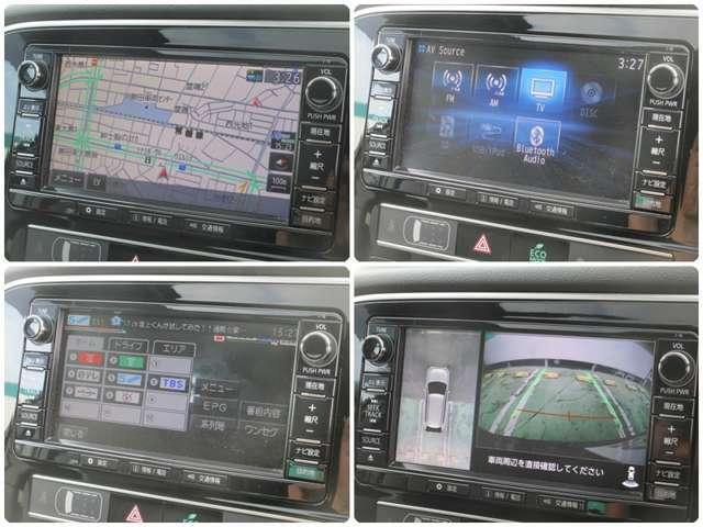 SDナビは多彩な機能☆PHEVの走行情報等も見られたり、地デジTVはもちろん全方位カメラで安全確認もバッチリです☆