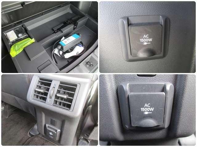 基本は電気自動車です!上段左の普通充電ケーブルでご家庭で充電できます(電気自動車用コンセントの設置をお願い致します)☆車内2か所に『AC1500W』のコンセントがあり家電も使えます☆