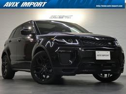 ランドローバー レンジローバーイヴォーク HSE ダイナミック 4WD Black Desing パノラマR 黒・茶革 1オナ
