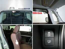 【あんしんパッケージ】追突軽減ブレーキのCTBA(シティブレーキアクティブシテム)&6エアバッグ(運転席、助手席、サイド、サイドカーテンエアバッグ)搭載です!先進の安全機能装備です~♪