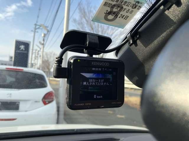 安心のドライブレコーダー付き!