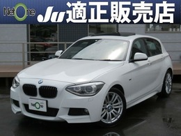BMW 1シリーズ 116i Mスポーツ HDDナビ ETC サンルーフ HID スマートキー