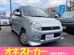 ダイハツ MAX の中古車 LIスーパーセレクション 京都府京都市山科区 4.8万円