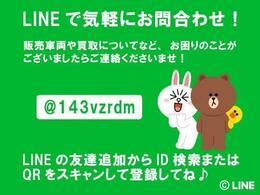 SINCE 1985 オートショップ HAPPY&DREAM 【オニキス富山】  TEL 076-495-6611  メール happy@team-happy.jp  URL www.team-happy.com