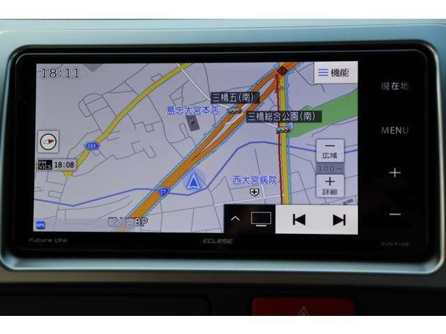 フルセグSDナビは走行中の視聴やBluetooth接続もOK!