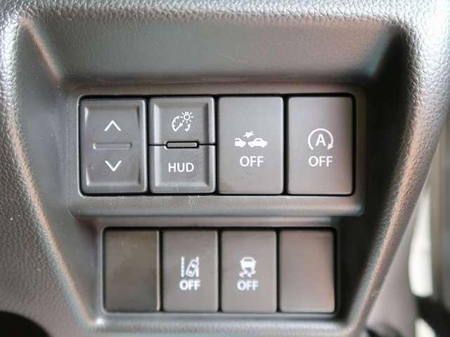 自動衝突被害軽減ブレーキ&レーンキープアシストシステム(車線逸脱防止支援)搭載車です!衝突時の被害の軽減と、車線を踏み越えそうな時、警告したり、クルマを車線内に戻すよう、アシストします!