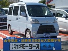 ダイハツ ハイゼットカーゴ 660 クルーズ SAIII ハイルーフ ビジネスパック キーレス ディーラー試乗車