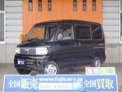 日産 クリッパーリオ の中古車 レクビィ オリジナルキャンパー 広島県三原市 149.0万円