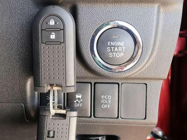 スマートキー付です☆普段は「カバン」「ポケット」に入れておくだけです。イメージしてみてください…雨降りの中…両手に荷物…の時にも簡単に鍵の開錠・施錠が出来ますので、便利な機能ですね♪