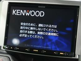 KENWOOD8型メモリーナビを装備!【DVDや地デジフルセグTVの視聴、CDからの音楽録音、ミュージックプレイヤー、Bluetooth等の機能が備わっております♪】