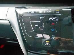 ◆オートエアコン◆冷房・暖房の切り替え、引き出し口、風量、内気循環/外気循環の導入の切り替えを自動で調節して、車内を設定した温度に保ってくれます!