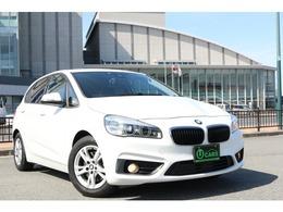 BMW 2シリーズアクティブツアラー 218i バックカメラ/クルーズコントロール/HUD