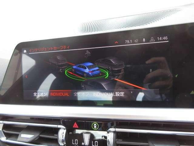 ドライビングアシスト付きですので、車線逸脱警告・衝突被害軽減装置がついています。