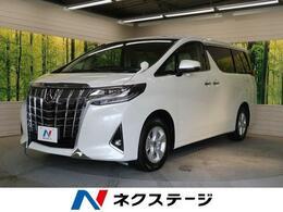 トヨタ アルファード 2.5 X 登録済み未使用車 8人乗り 衝突軽減