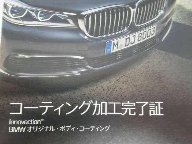 Aプラン画像:BMWが推奨するコーティング【Innovection】◆ボディ表面に保護膜と耐久層の2重の守りで大切なBMWをガード。色褪せの原因となる紫外線や酸性雨を寄せ付けず、輝きを保ちます。