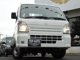 マツダ スクラムトラック 660 KC エアコン・パワステ 4WD 4WD 5速ミッション パワステ