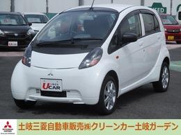 三菱 アイ・ミーブ(軽) M メモリーナビ シートヒーター 急速充電