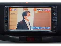 ナビ&テレビ!