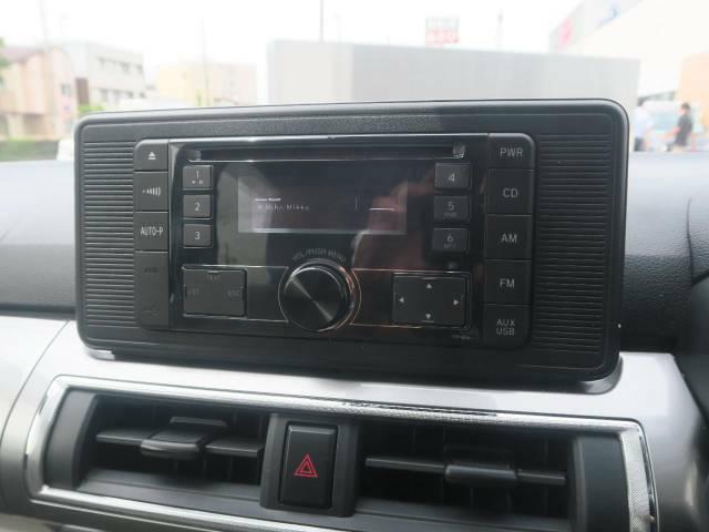 ◆【純正オーディオ】CDやラジオを聴きながら運転をお楽しみいただけます!