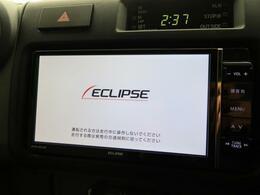 【メモリナビ】使いやすいナビで目的地までしっかり案内してくれます。CDの再生もでき、お車の運転がさらに楽しくなりますね!!