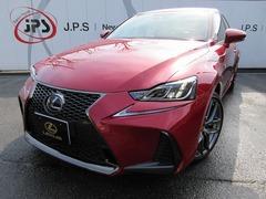 レクサス IS の中古車 300h Fスポーツ 東京都八王子市 385.0万円