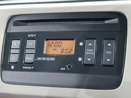 純正オーディオ装備!CDで音楽を聴きながらのドライブはいかがでしょうか?