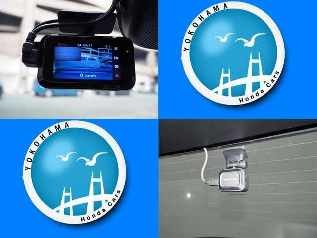 万が一の事故はもちろん快適で安全なドライブの必需品フロント、リアにドライブレコーダーが付いています 社外品のため保証対象外になります