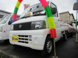 日産 クリッパートラック 660 DXエアコン付 4WD 車検整備付 走行7.3万KM 5速MT エアコン