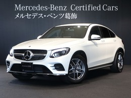 メルセデス・ベンツ GLCクーペ 220 d 4マチック スポーツ 4WD レーダーセーフティ Mercedes me connect