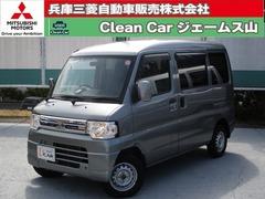 三菱 ミニキャブバン の中古車 660 CL ハイルーフ 兵庫県神戸市垂水区 49.8万円