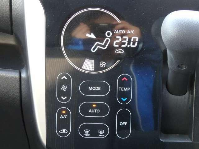 フルオートエアコンでいつでも快適空間を実現できます◎