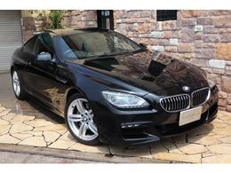 BMW 6シリーズ 640i Mスポーツパッケージ ガラスサンルーフ 純正HDD 禁煙車
