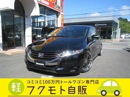 ホンダ オデッセイ 2.4 L HKS車高調・ルーフモニター・革シート