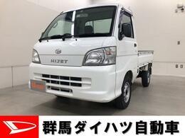 ダイハツ ハイゼットトラック 660 スペシャル 3方開 4WD 4WD ラジオ