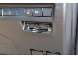 ■ETC2.0も標準装備されておりますので、納車されてすぐにドライブをお楽しみいただけます。