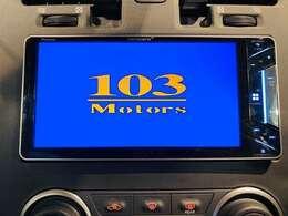 carrozzeriaのサイバーナビ♪7v型ワイドVGA/地デジ/DVD/CD/Bluetooth/SD/USB/