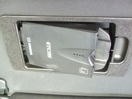 純正オプションスマートインETC2.0搭載♪運転席サンバイザー内側に車載機を設置する為、車載機・ETCカードの盗難を防ぎます。再セットアップ(別途5,500円)し納車後即ご利用頂けます。