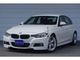 BMW 3シリーズ 320d Mスポーツ LEDヘッドライト ACC レーンチェンジW
